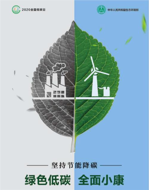 '十四五'新月涂装与您一同探索绿色低碳发展之路!
