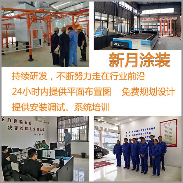 喷涂设备厂家28年专业制造