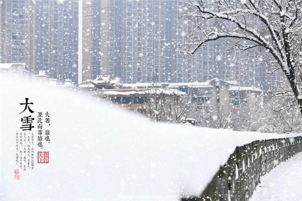 自动喷塑设备制造厂|大雪来临之日,是你我相遇的时光