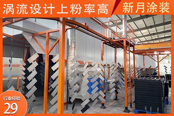 晋州市喷塑厂